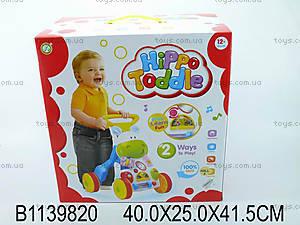 Ходунки музыкальные для малышей, NF83570