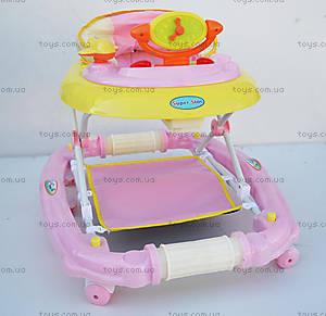 Ходунки с качалкой, розовые, 9102 PINK