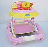 Ходунки с качалкой, розовые, 9102 PINK, фото