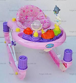 Ходунки с качалкой, розовый цвет, 683R-1 PINK