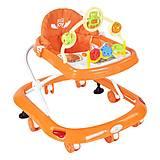 Ходунки детские оранжевый, 258, игрушка