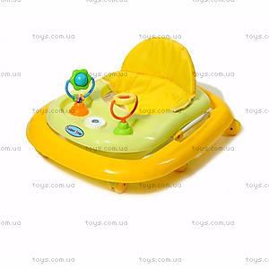 Ходунки для детей с погремушками, BT-BW-0009, купить