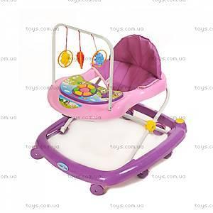 Ходунки для детей с игровой панелью, BT-BW-0008