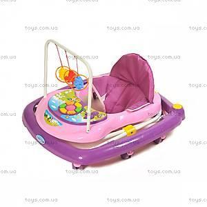 Ходунки для детей с игровой панелью, BT-BW-0008, купить