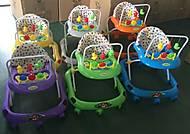 Ходунки для малышей, 6 цветов, T-427, отзывы