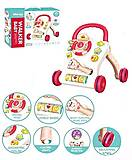 "Ходунки-каталка ""Baby Walker"" розовый , 698-63, іграшки"