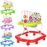 Ходунки музыкальные дуга с подвесками, колеса 8шт, микс видов , M0591-2, детский