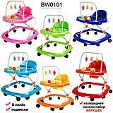 Ходунки с подвесками, 6 цветов, BW0101, игрушка