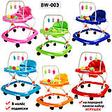 Ходунки с подвесками и набором игрушек, 6 цветов, BW-003, игрушки