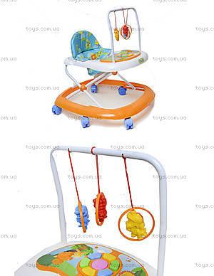 Детские ходунки для малыша, T-425