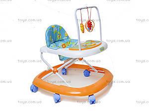 Детские ходунки для малыша, T-425, отзывы