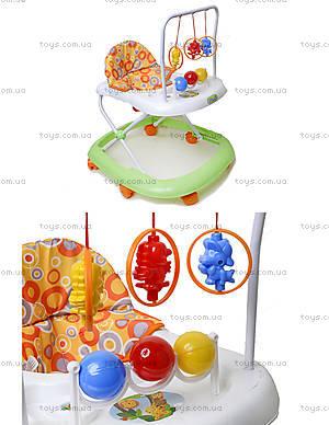 Детские ходунки для малышей, T-426