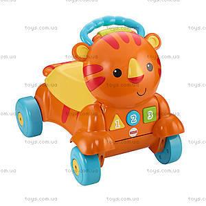 Детские ходунки «Тигр» со звуковыми эффектами, CLK85, фото