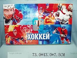 Хоккей детский, настольный, 2286