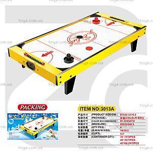 Хоккей для детей, ZC3013A