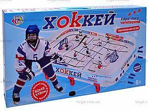 Хоккей «Евро-лига», 0711, купить