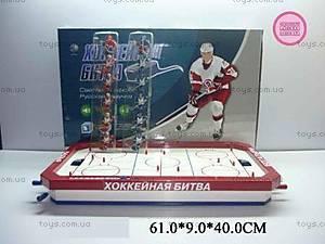 Хоккей «Хоккейная битва», 4349 (632232R)