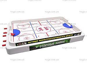 Хоккей на рычагах, 2701, купить