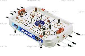 Хоккей на рычагах для детей, 2127, фото
