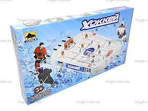 Хоккей на рычагах для детей, 2127