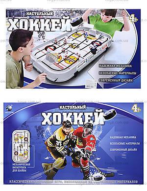 Настольный хоккей на рычагах, CH2123