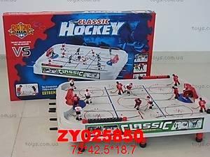 Хоккей на штангах, 2628