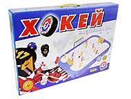 Хоккей настольный, 0014, фото
