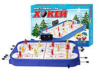 Хоккей настольный, 0014