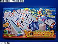 Хоккей настольный «Лига чемпионов», 7777
