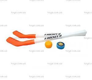Хоккейная клюшка с шайбой Hockey, 221B