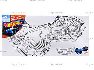 Холст для рисования с контуром машинки от «Hot Wheels», HW14-215K, отзывы