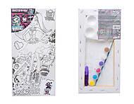 Холст с контуром для рисования Monster High, MH14-215K