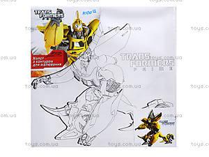Холст с контуром для рисования Transformers, TF14-217_2K, отзывы