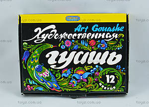 Художественная гуашь «Люкс-колор», ХГУ-2012
