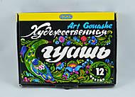 Художественная гуашь «Люкс-колор», ХГУ-2012, отзывы