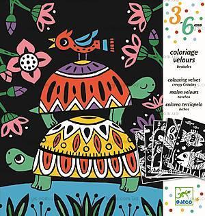 Художественный комплект для рисования «Забавные животные», DJ09624
