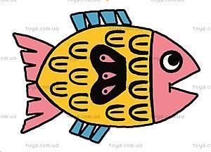 Художественный комплект для рисования «Забавные животные», DJ09624, фото