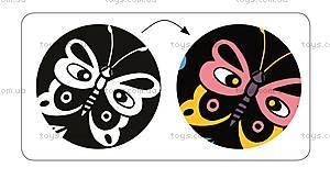 Художественный комплект для рисования «Забавные животные», DJ09624, отзывы