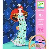 Художественный комплект «Коктельная мода», DJ09844