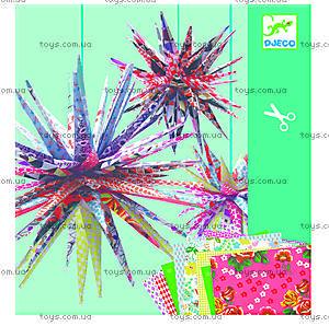 Художественный комплект «Кригами Шар», DJ08765