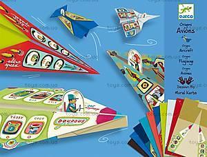 Художественный комплект оригами «Самолеты», DJ08760