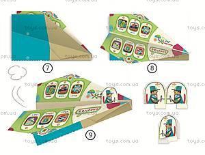 Художественный комплект оригами «Самолеты», DJ08760, фото