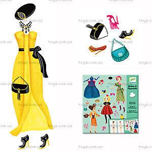 Художественный комплект с наклейками «Мода», DJ09691, фото