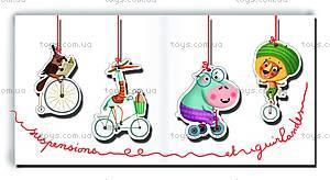 Художественный комплект «Веселый транспорт», DJ09661, купить
