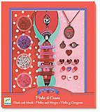 Художественный набор «Сердце и жемчуг», DJ09803, купить