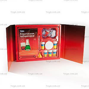 Научные игры «Химическая лаборатория», , купить