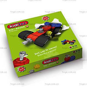 Детская гоночная машина-конструктор Kidi-Racer, 1111, купить