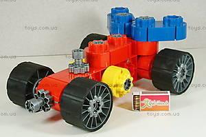 Детская гоночная машина-конструктор Kidi-Racer, 1111, фото