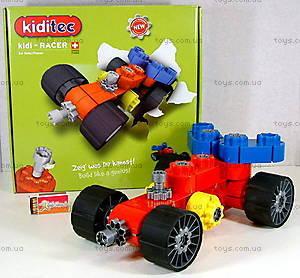 Детская гоночная машина-конструктор Kidi-Racer, 1111