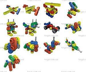 Набор конструктора KiGa L , 1152, toys.com.ua